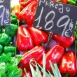 At the market 261 — Stockfoto
