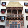 The Golden Roof - Innsbruck - Austria — Stock Photo #28813171