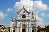 The Basilica of Santa Croce in Florence - Tuscany - Italy 494 — Stock Photo