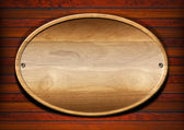 Oval Wood Board on Wall — Stock Photo