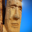 Face Carved on Tree Trunk — Stock Photo