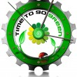 Foto Stock: Time to Go Green - Metallic Gear