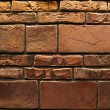 Brick Wall Background — Zdjęcie stockowe