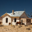Stock Photo: Abandoned house for horses