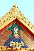 Tempel von thailand — Stockfoto