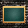 Stock Photo: Blank chalkboard