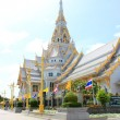 Stock Photo: Temple of thailand