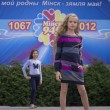Stock Photo: Minsk City Holiday: 945 years, 9 September 2012