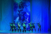 """""""Global Dance"""" competitions in choreography , 16 February 2014 in Minsk, Belarus. — Stock Photo"""