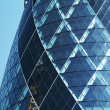 The Gherkin — Stock Photo
