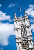 Abbaye de westminster — Photo