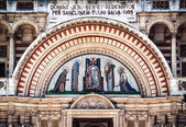 Westminster Cathedral — Stock Photo