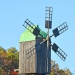 Old windmill — Stock Photo #14341209