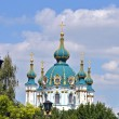 St. Andrew's church in Kiev - Stock Photo