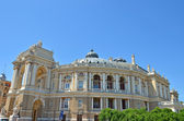 Building of public opera and ballet theater in Odessa — Stock Photo