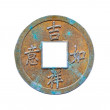 Old Chinese coin - Stock Photo