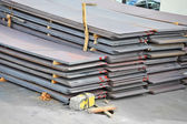 Steel metal sheet — Stock Photo