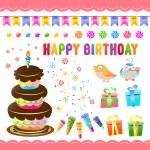 Birthday set — Stock Vector #17005785