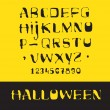 Halloween — Vector de stock #12756126