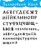 Cyrillic alphabet — Vector de stock