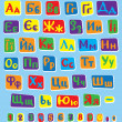Ukrainian alphabet - Stock Vector
