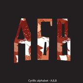 Autumn font — Stock Vector
