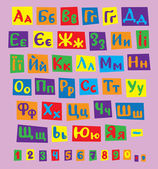 Ukrainian alphabet — Stock Vector