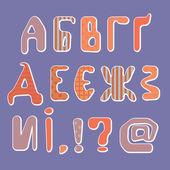 Textile alphabet — Stock Vector