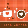 Coffee cup with heart. Vector Card — Stock Vector