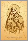 Blessed Virgin Mary, Jesus Christ, blessing, Christianity — Stock Vector