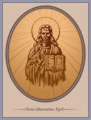 Tanrı aşkına, nimet, hıristiyanlık — Stok Vektör