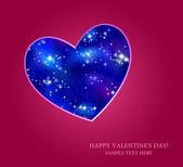 день святого валентина, вектор баннер, фон, веб-сайт — Cтоковый вектор