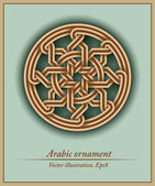Arabic ornament, geometric, seamless pattern, vector — Stok Vektör