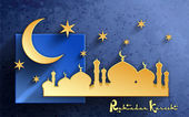 Sfondo di Ramadan kareem, ornamento arabo, sfondo modello islamico, vettoriale — Vettoriale Stock