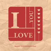 Sevgililer günü, aşk, vektör retro afiş — Stok Vektör