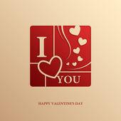 день святого валентина, я люблю тебя, вектор баннер — Cтоковый вектор