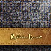Islamic pattern 3D background, Ramadan Kareem vector background, Arabic ornament, Vector illustration Eps 10 — Stock Vector