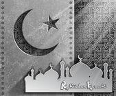 Islamic pattern 3D background, Ramadan Kareem vector background, Arabic ornament, Vector illustration Eps 10 — Stockvector