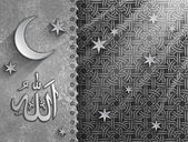 Islamic pattern 3D background, Ramadan Kareem vector background, Arabic ornament, Vector illustration Eps 10 — 图库矢量图片