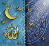 Islamic pattern 3D background, Ramadan Kareem vector background, Arabic ornament, Vector illustration Eps 10 — Stockvektor