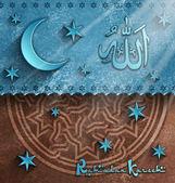 Islamska wzór tło, tło wektor kareem ramadan, arabski ozdoba, wektor eps ilustracja 10 — Wektor stockowy