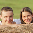 Young pair outdoors. Portrait — Stock Photo