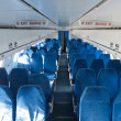 Chairs in the plane - Stock Photo
