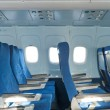Stock Photo: Chairs in plane