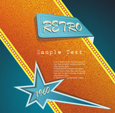 Retro motel sign. Vector — Stock Vector