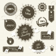 Set of vintage retro premium quality badges and labels — Stock Vector #20845217