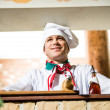 Portrait of a cook — Stock Photo