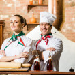 Portrait of two cooks — Stock Photo #20254707