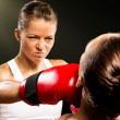 Stock Photo: Womboxing