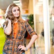 Attractive woman is shopping — Stock Photo
